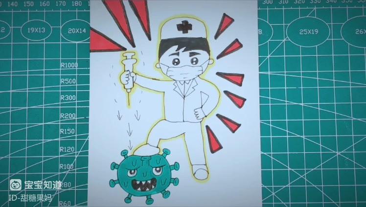 [最佳答人]医生打败病毒的画图片