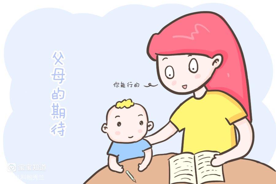 """北京赛车如何每天盈利:比家暴更可怕的,是""""打击式教育"""",做父母的最好看看"""