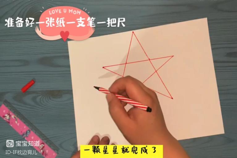 五角星最简单的画法怎么画