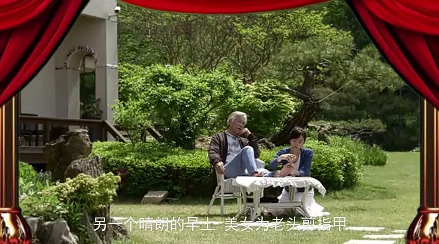 韩国电影《欲望之花》在线播放